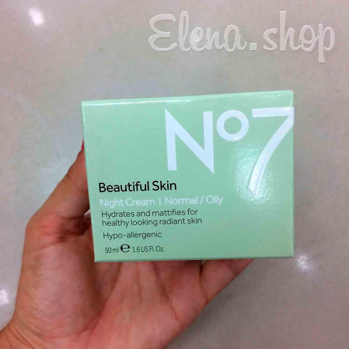 Ночной увлажняющий крем для нормальной и сухой кожи Beautiful Skin №7