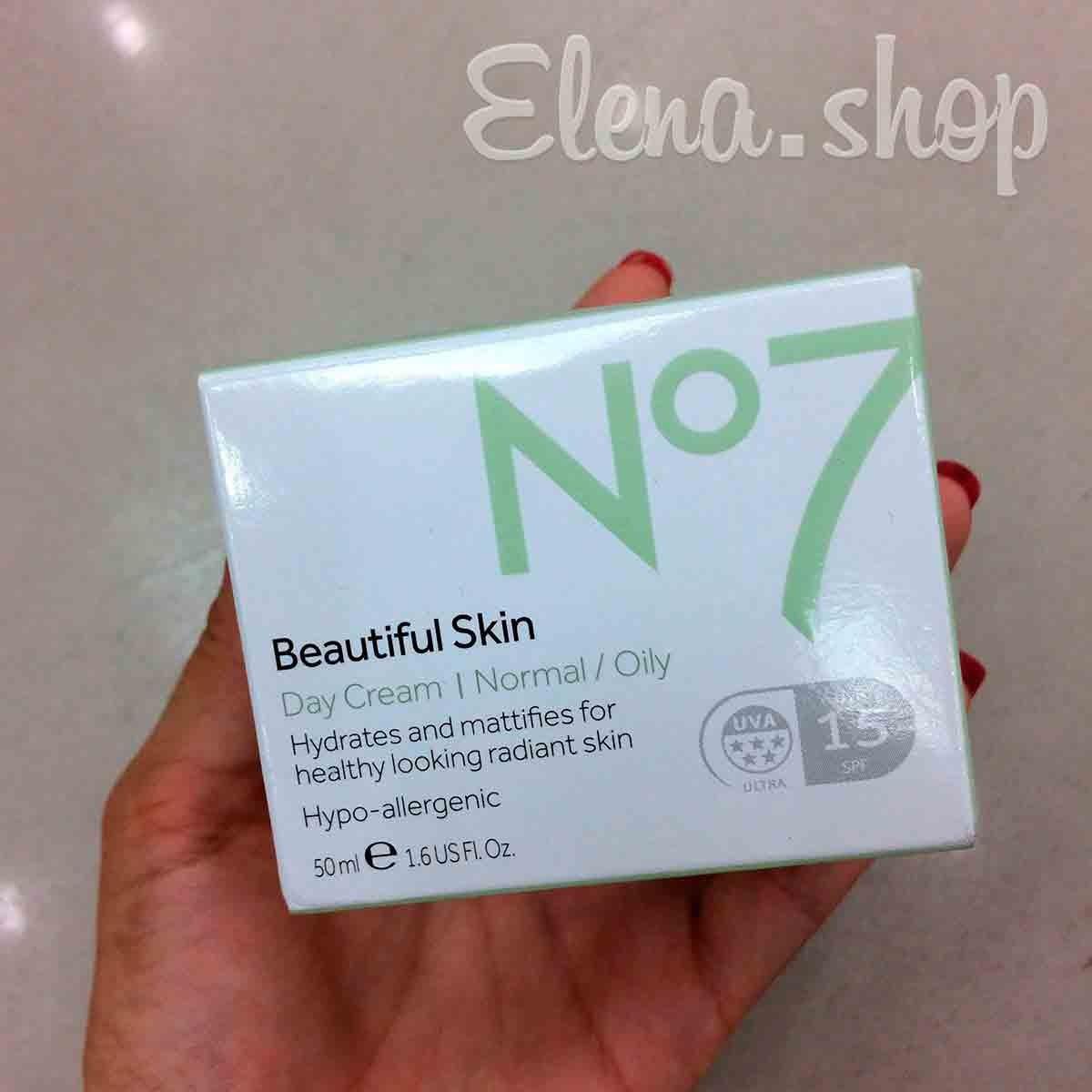 Дневной увлажняющий крем Beautiful Skin №7