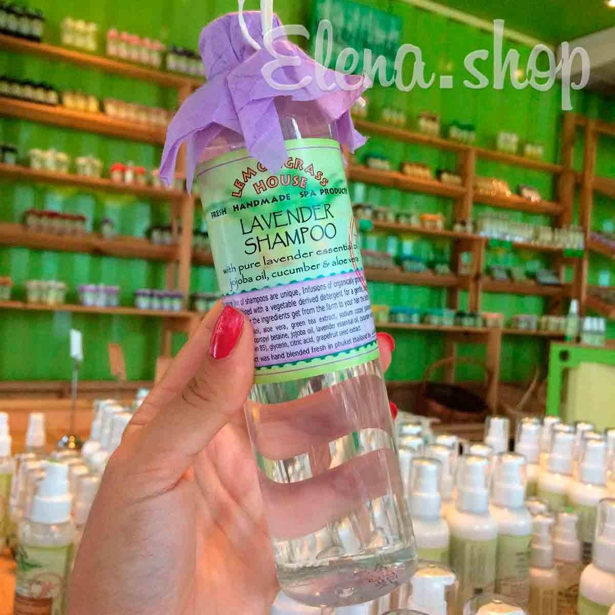 Шампунь для ломких волос с лавандой Lemongrass House