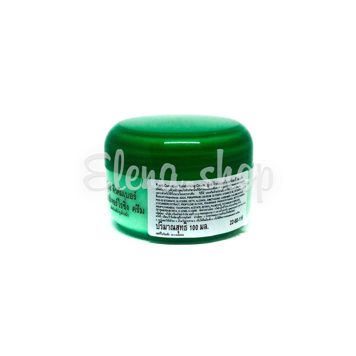 Увлажняющий крем для лица с экстрактом огурца Cucumber из Boots