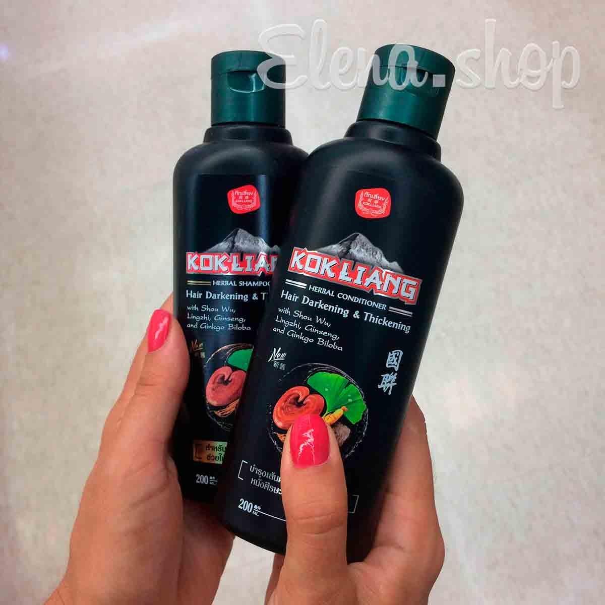 Травяной шампунь для темных волос от Kokliang