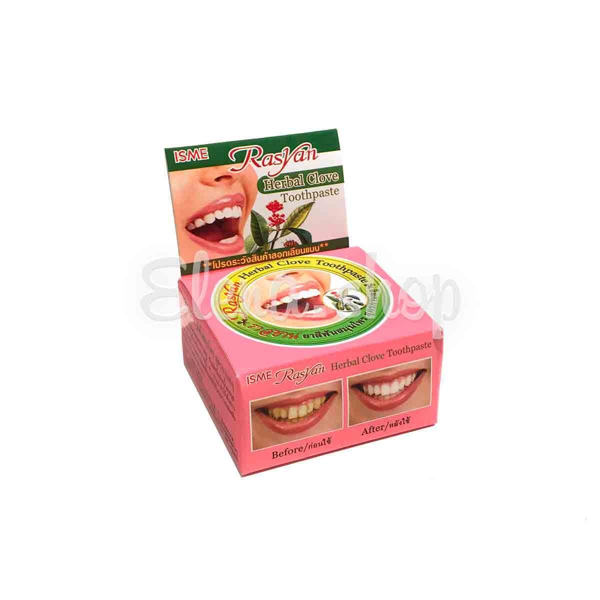 Отбеливающая зубная паста Rasyan Herbal Clove