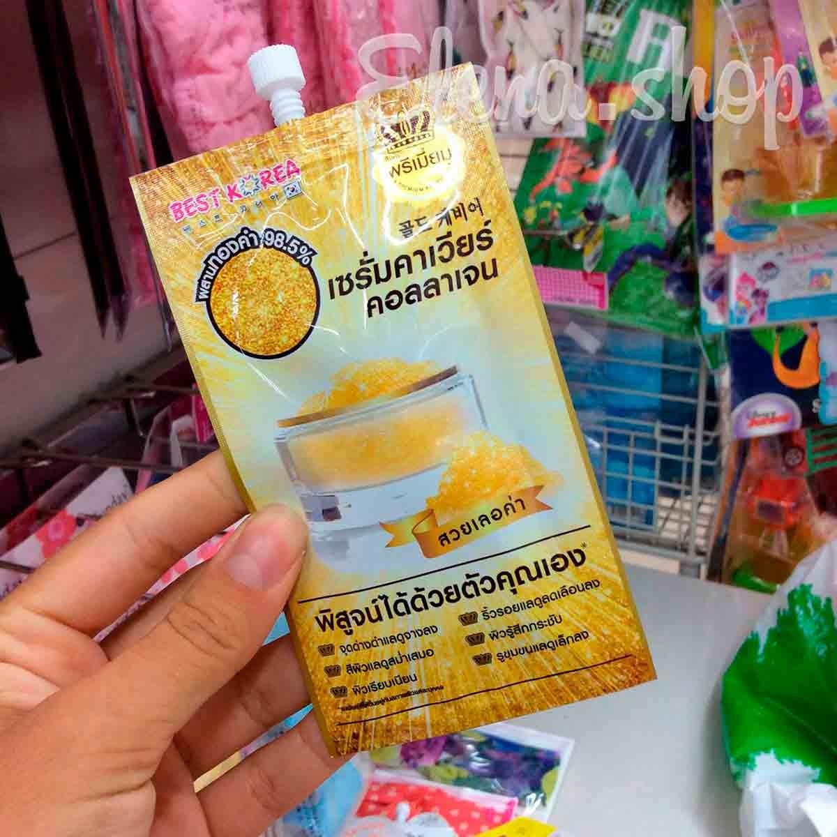 Корейская сыворотка для лица с золотом и коллагеном Best Korea Gold Caviar Collagen Serum