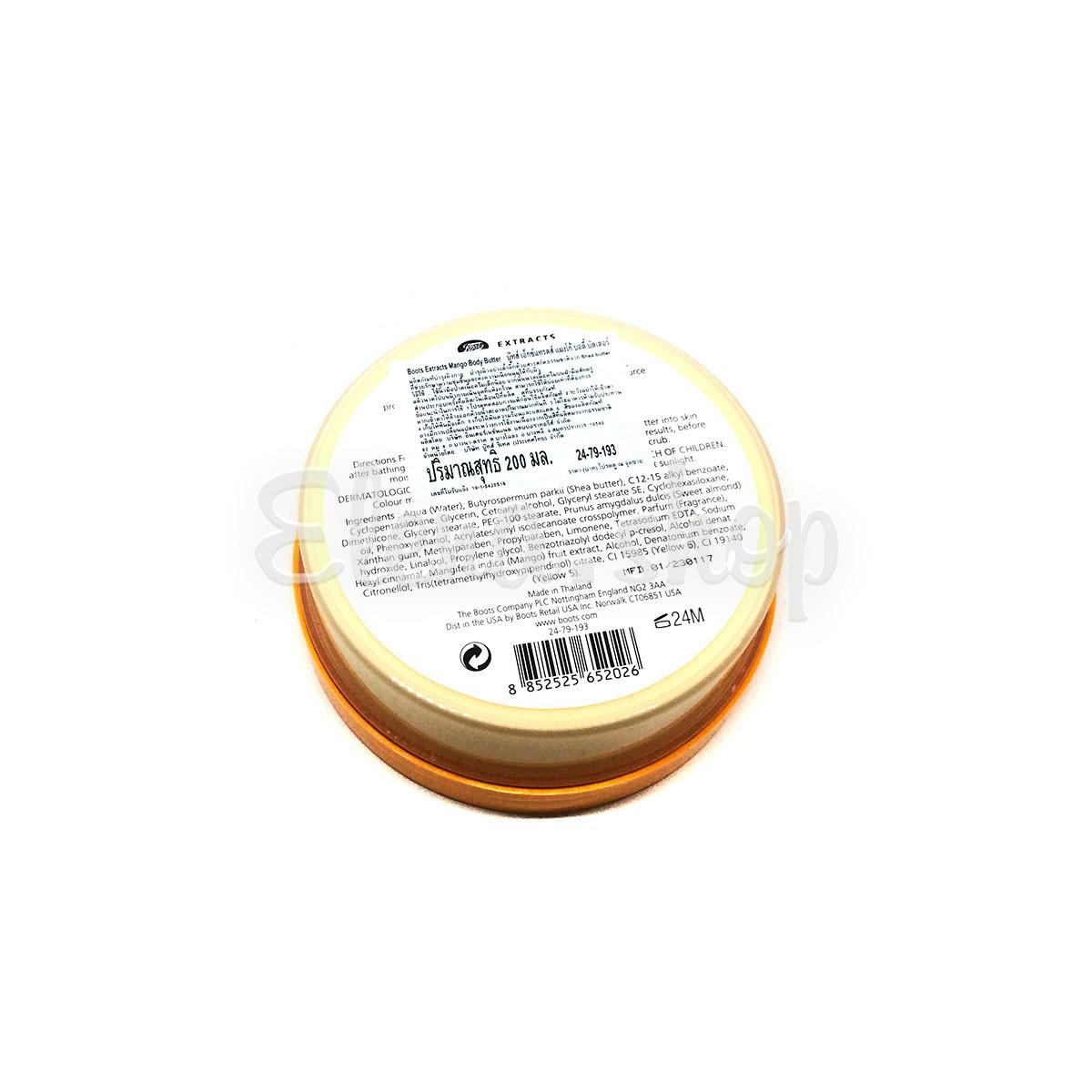 Крем-масло для тела с экстрактом Манго от Boots