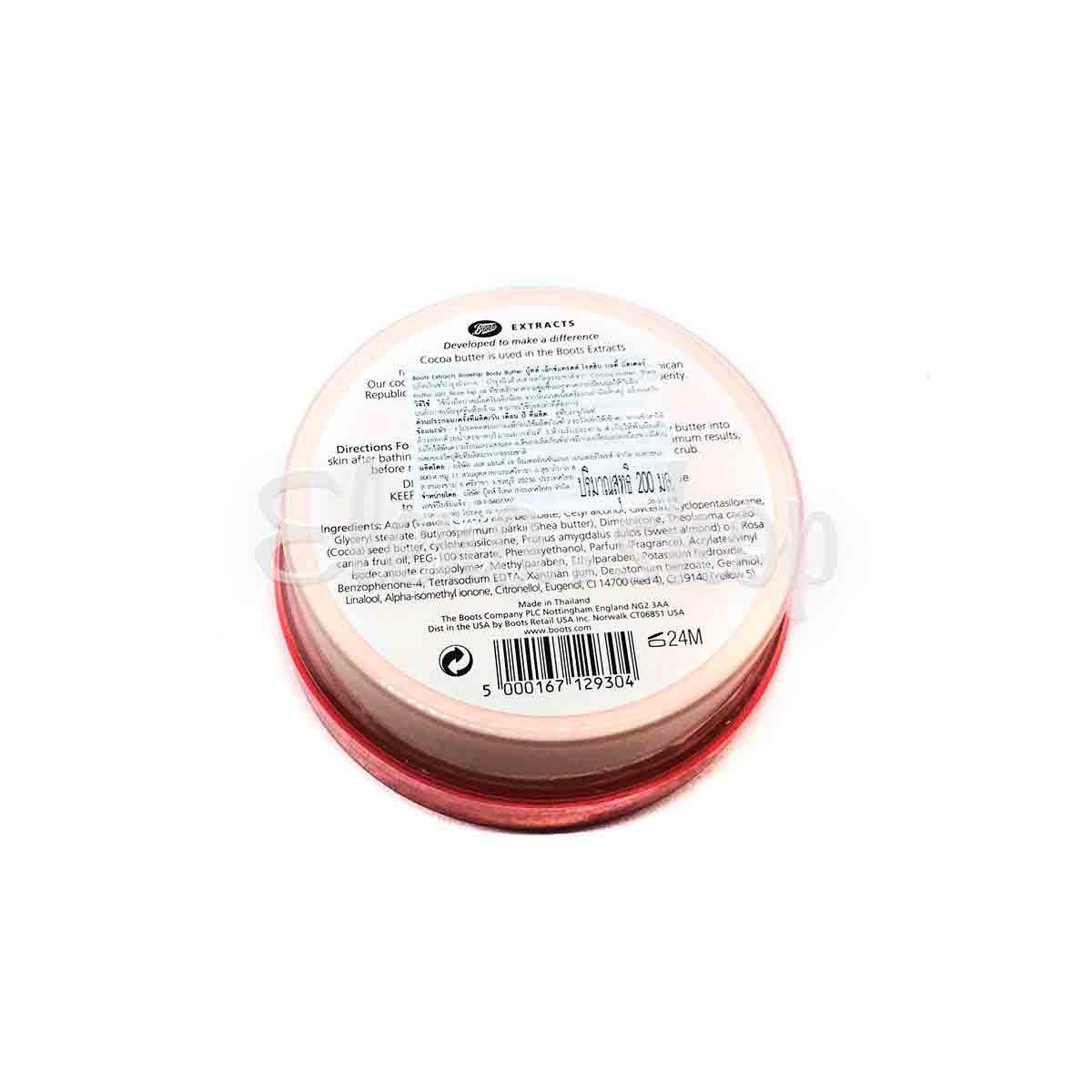 Крем-масло для тела с экстрактом Шиповника от Boots