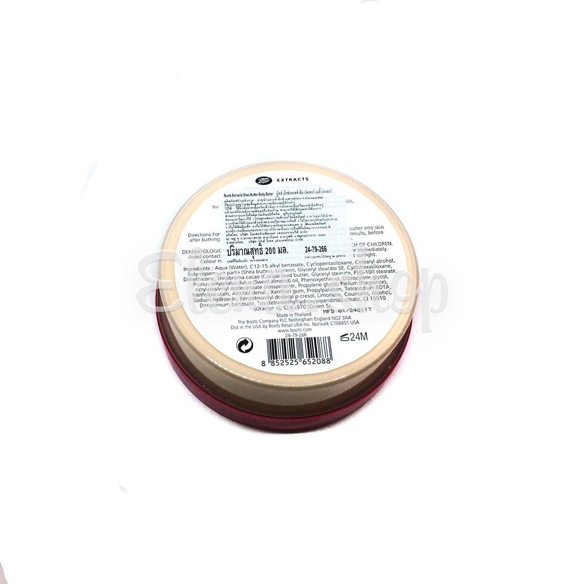 Крем-масло для тела с экстрактом Масла Ши от Boots