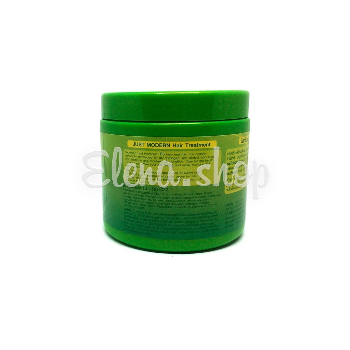 Лечебная маска для поврежденных волос с морскими водорослями Just Modern