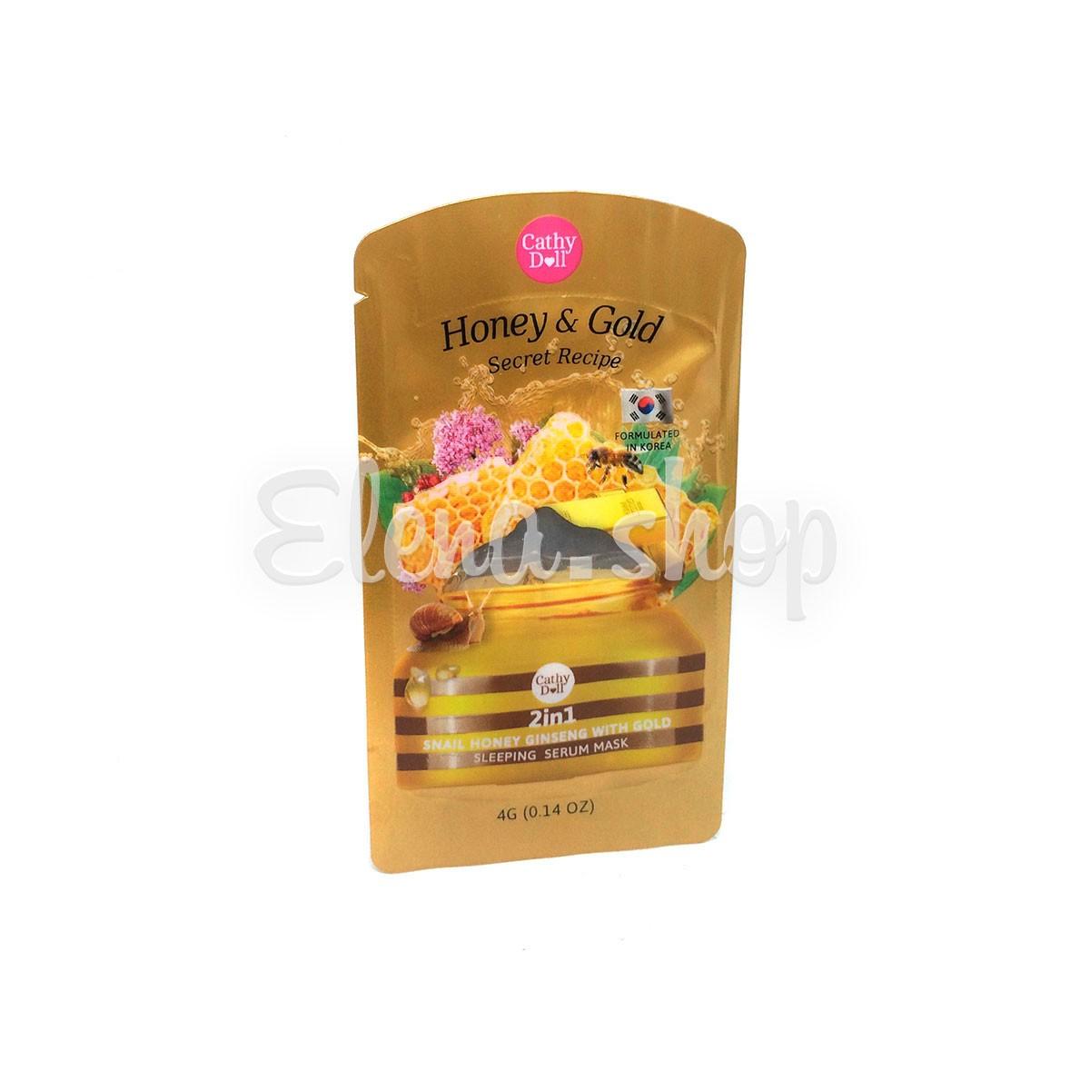 Корейская ночная маска-сыворотка с улиткой, женьшенем, медом и золотом Cathy Doll