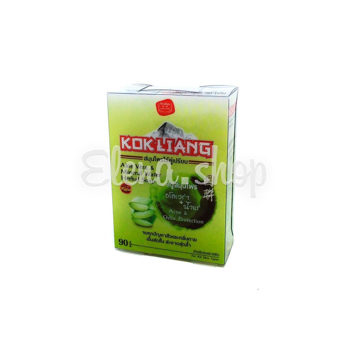 Натуральное травяное мыло