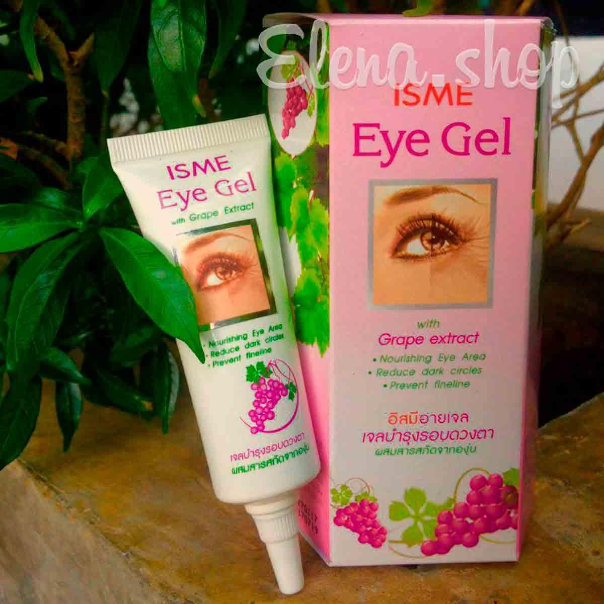 Гель для кожи вокруг глаз Isme