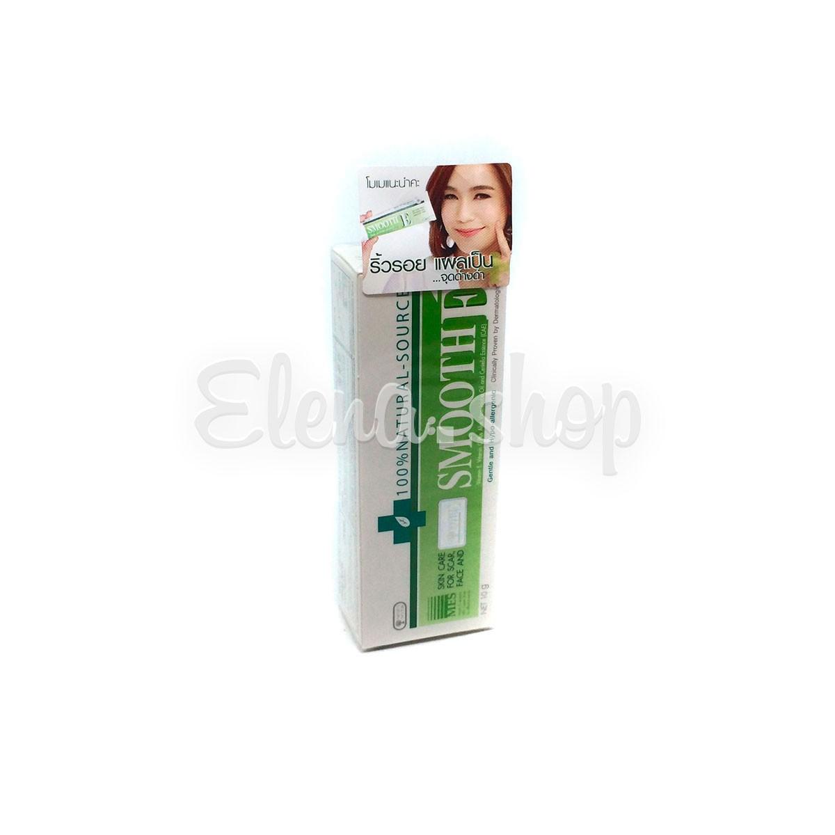 Лечебный крем Smooth-E для лица и тела