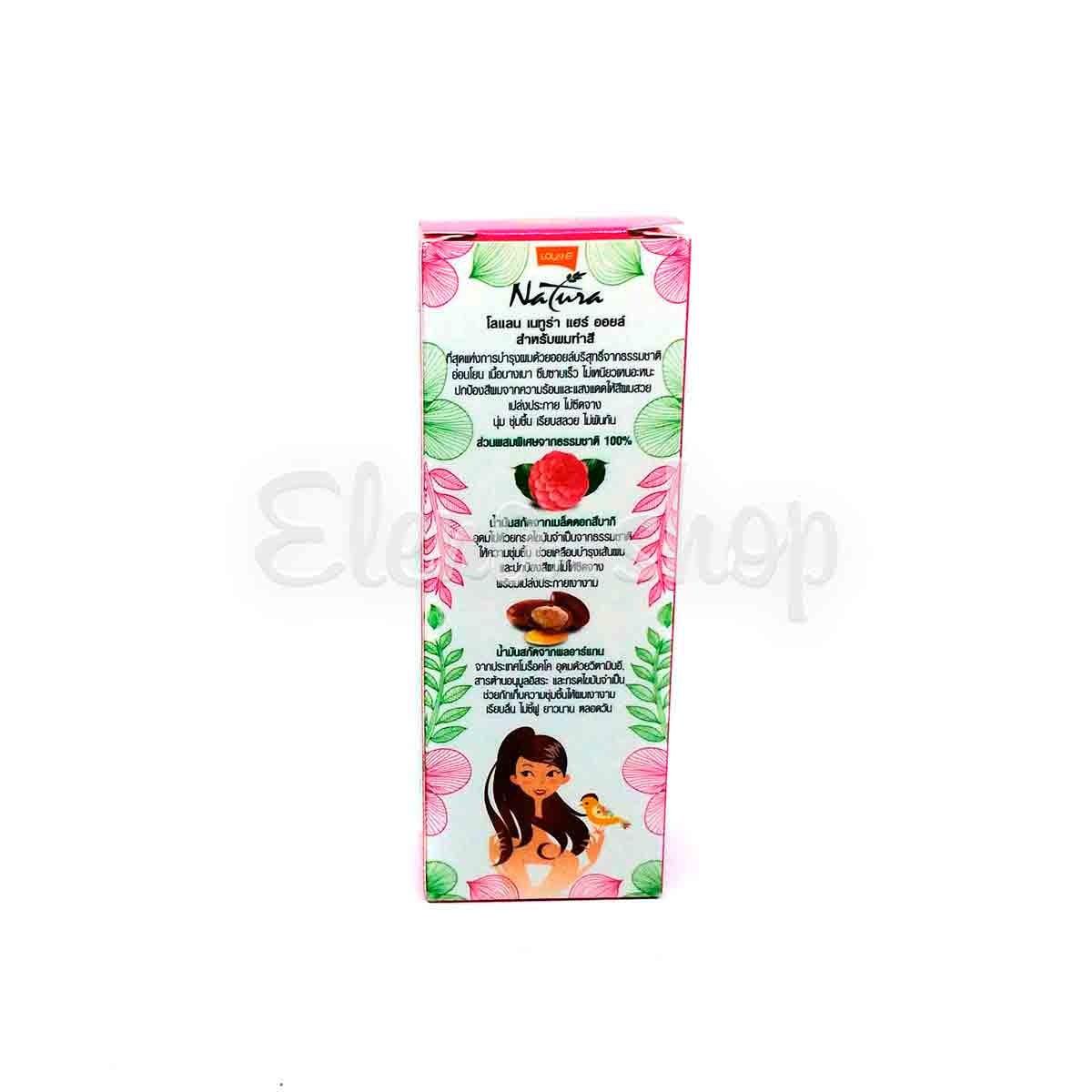 Несмываемая масляная сыворотка с маслом Арганы для окрашенных волос Lolane Natura