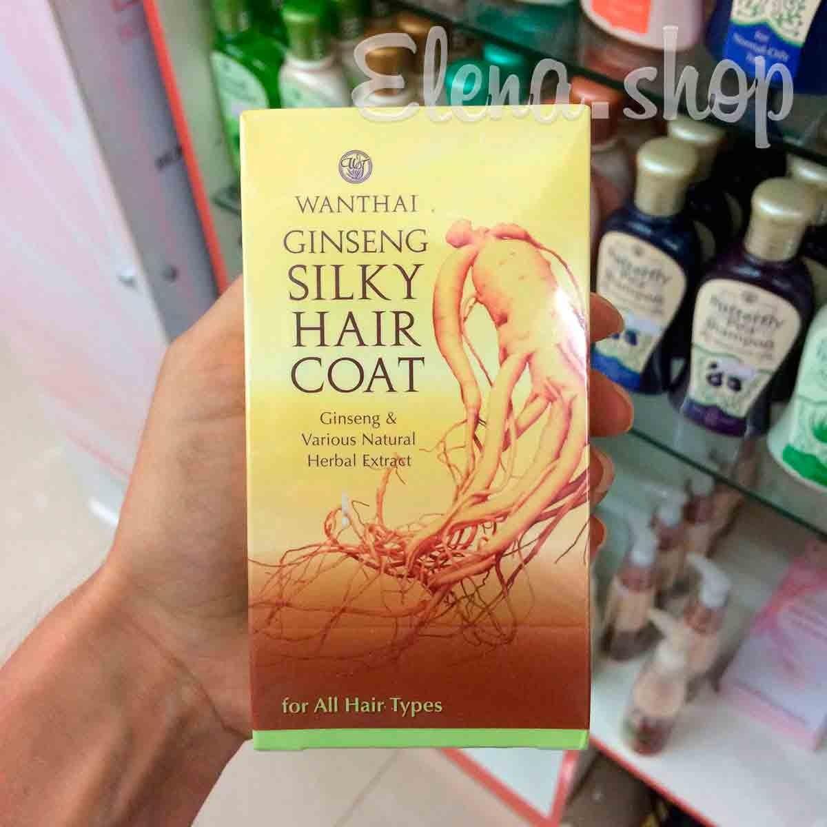Витаминное масло для сухих и поврежденных волос Ginseng Silky Hair Coat от Wanthai