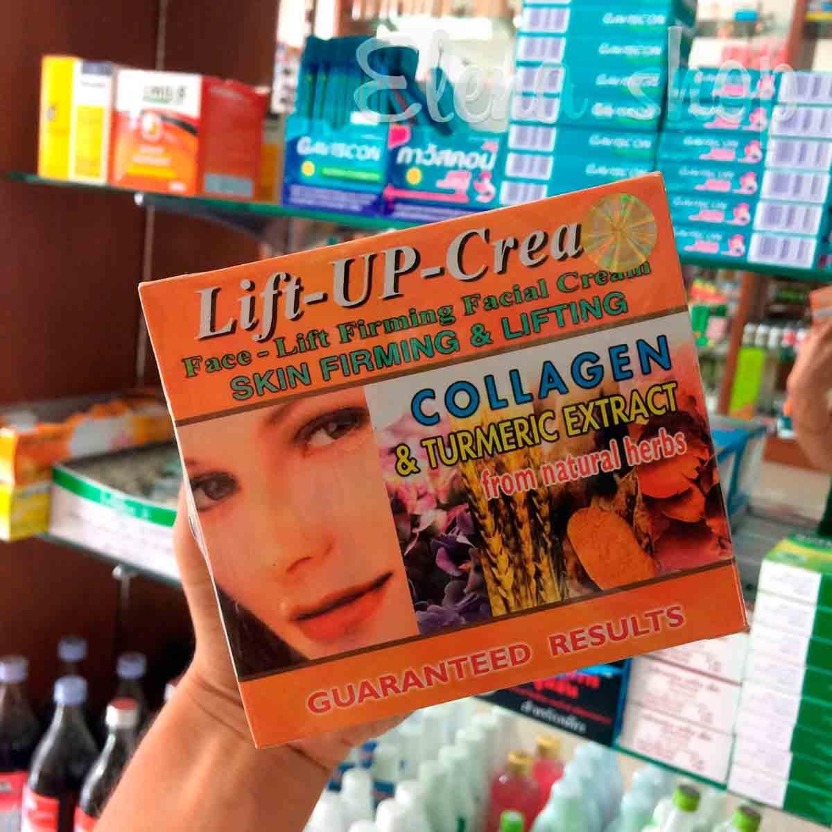 Омолаживающий крем для лица с Коллагеном Lift Up Cream