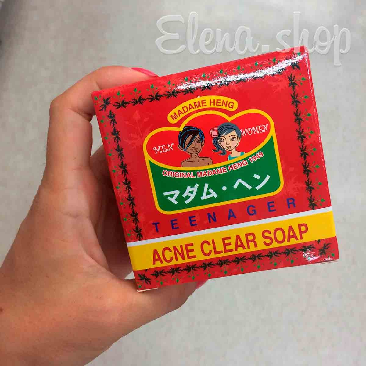 Лечебное мыло Madame Heng от акне