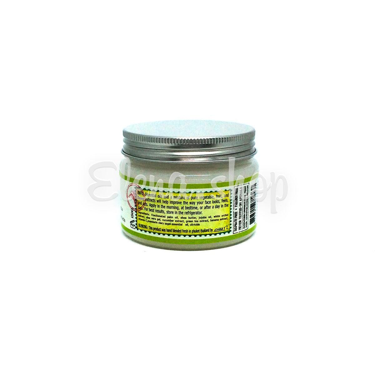 Увлажняющий крем для лица с экстрактом Зеленого чая от Lemongrass House