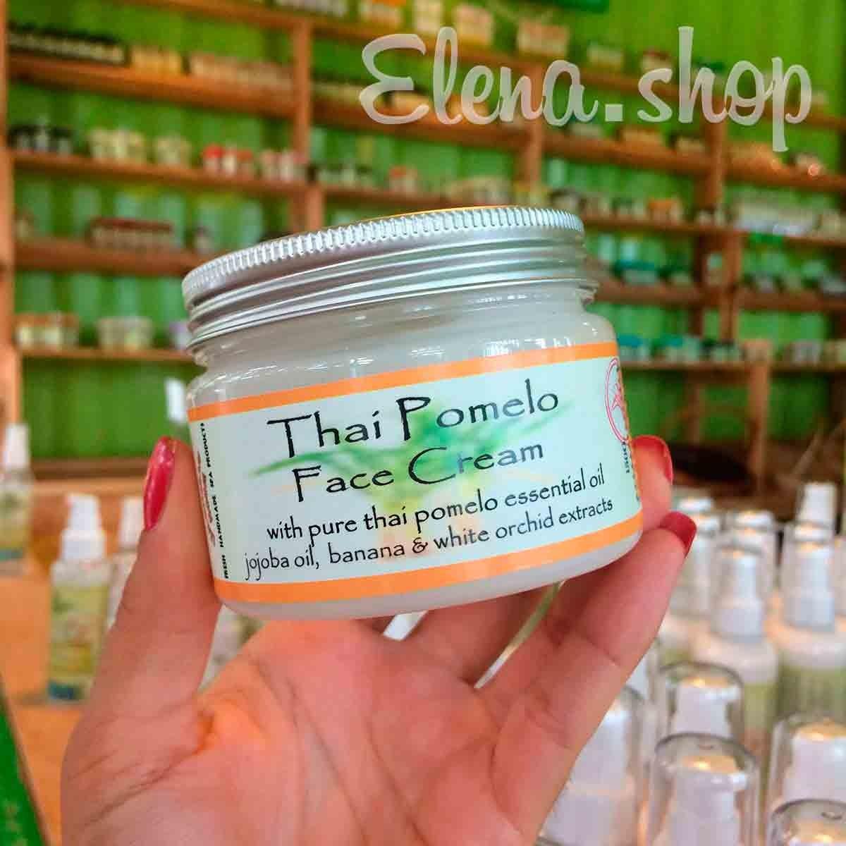 Крем для лица с эфирным маслом Помело для жирной кожи от Lemongrass House