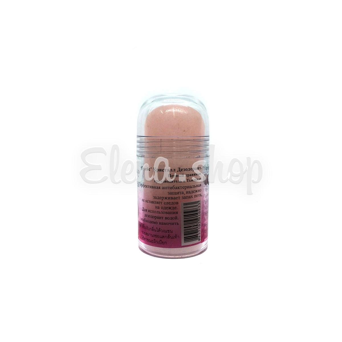 Натуральный дезодорант с экстрактом Мангостина Grace Crystal