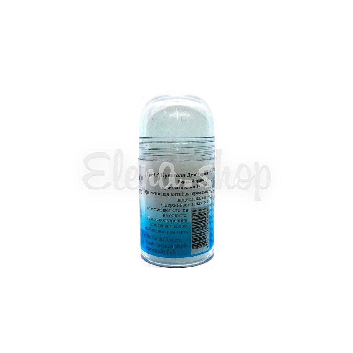 Натуральный дезодорант Grace Crystal