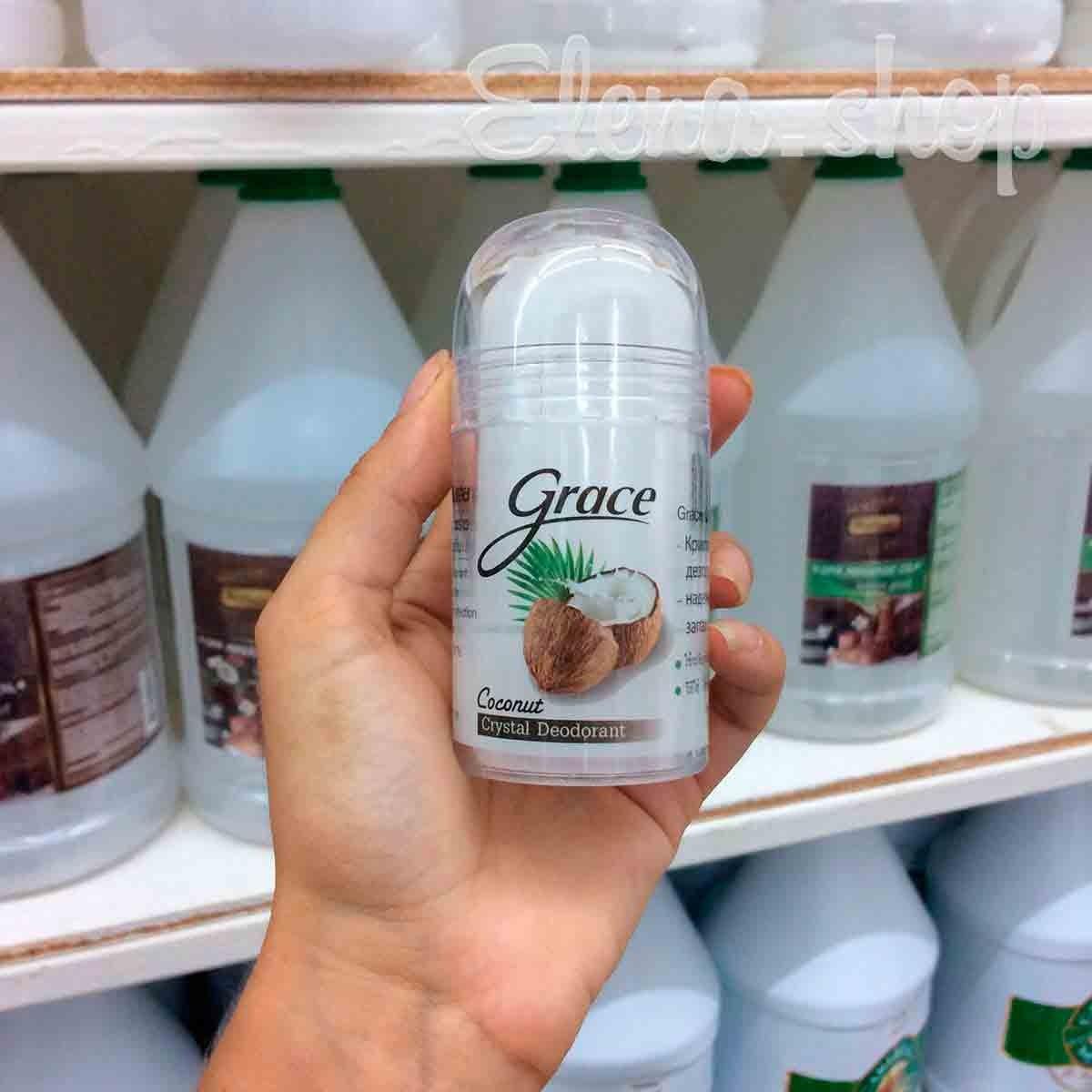 Натуральный дезодорант с экстрактом Кокоса Grace Crystal