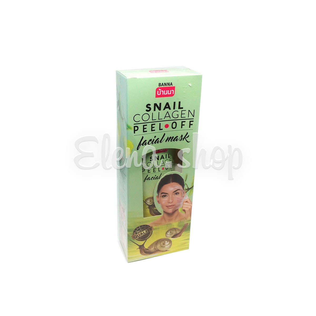 Очищающая маска-пленка для лица Snail Collagen от Banna