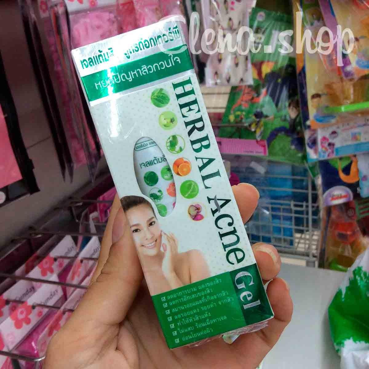 Гель для лица Herbal Acne Gel