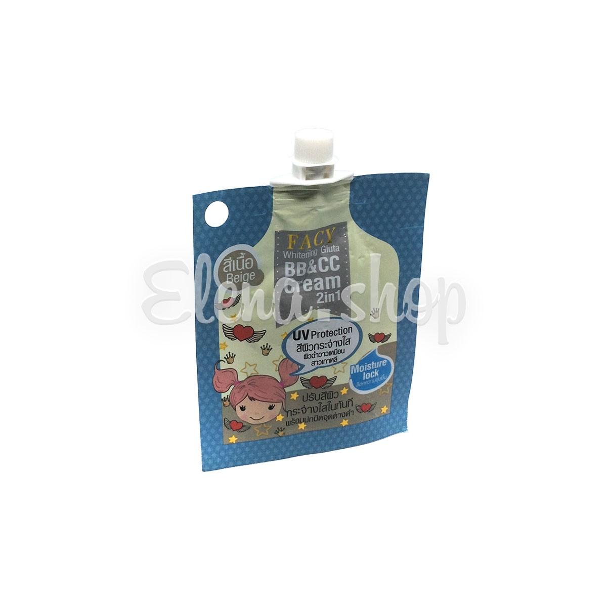 Крем для лица Facy Whitening Gluta BB & CC cream (бежевый)