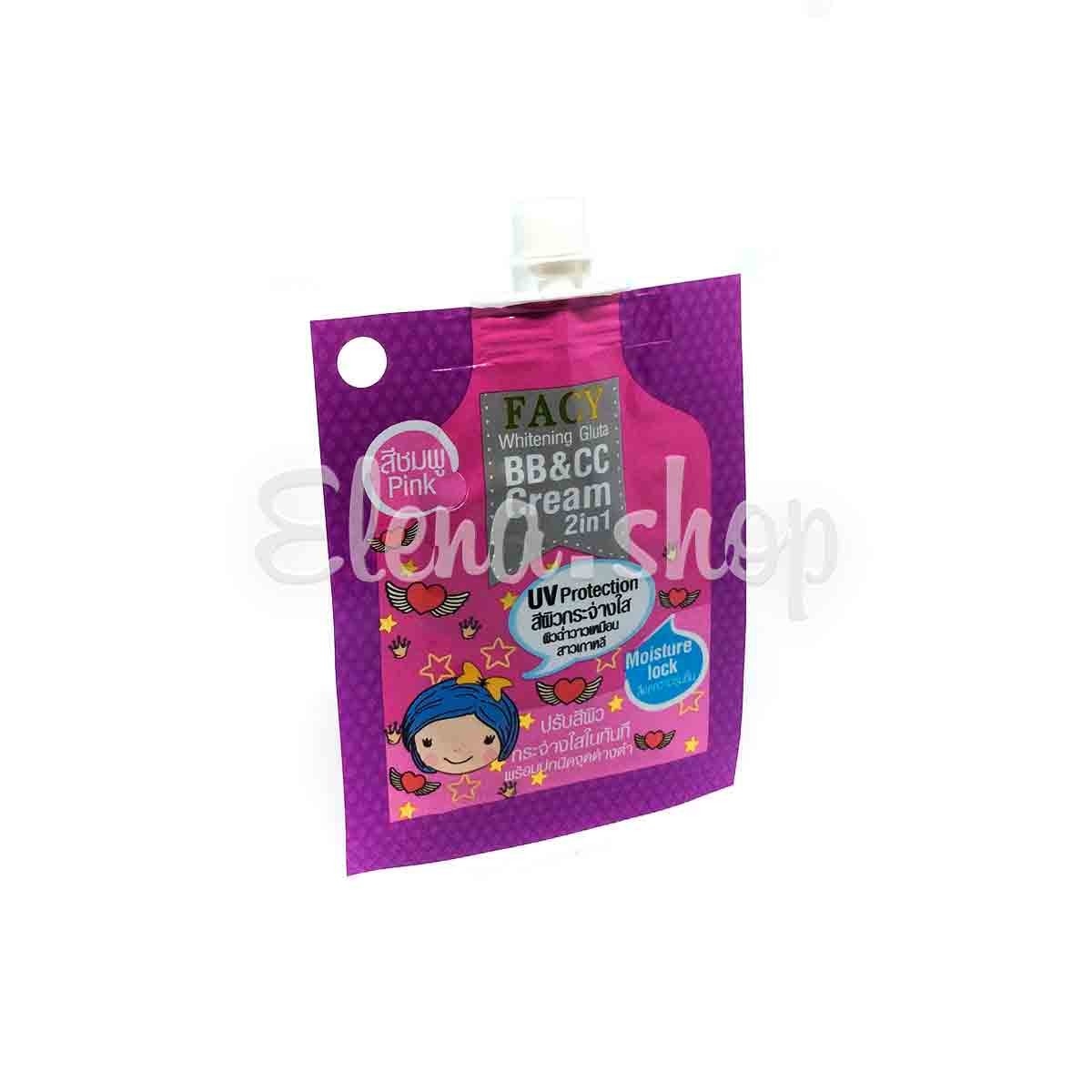 Крем для лица Facy Whitening Gluta BB & CC cream (розовый)