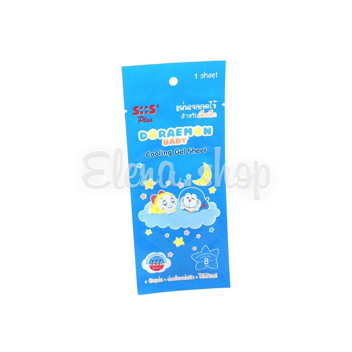 Охлаждающий пластырь для детей Doraemon Baby