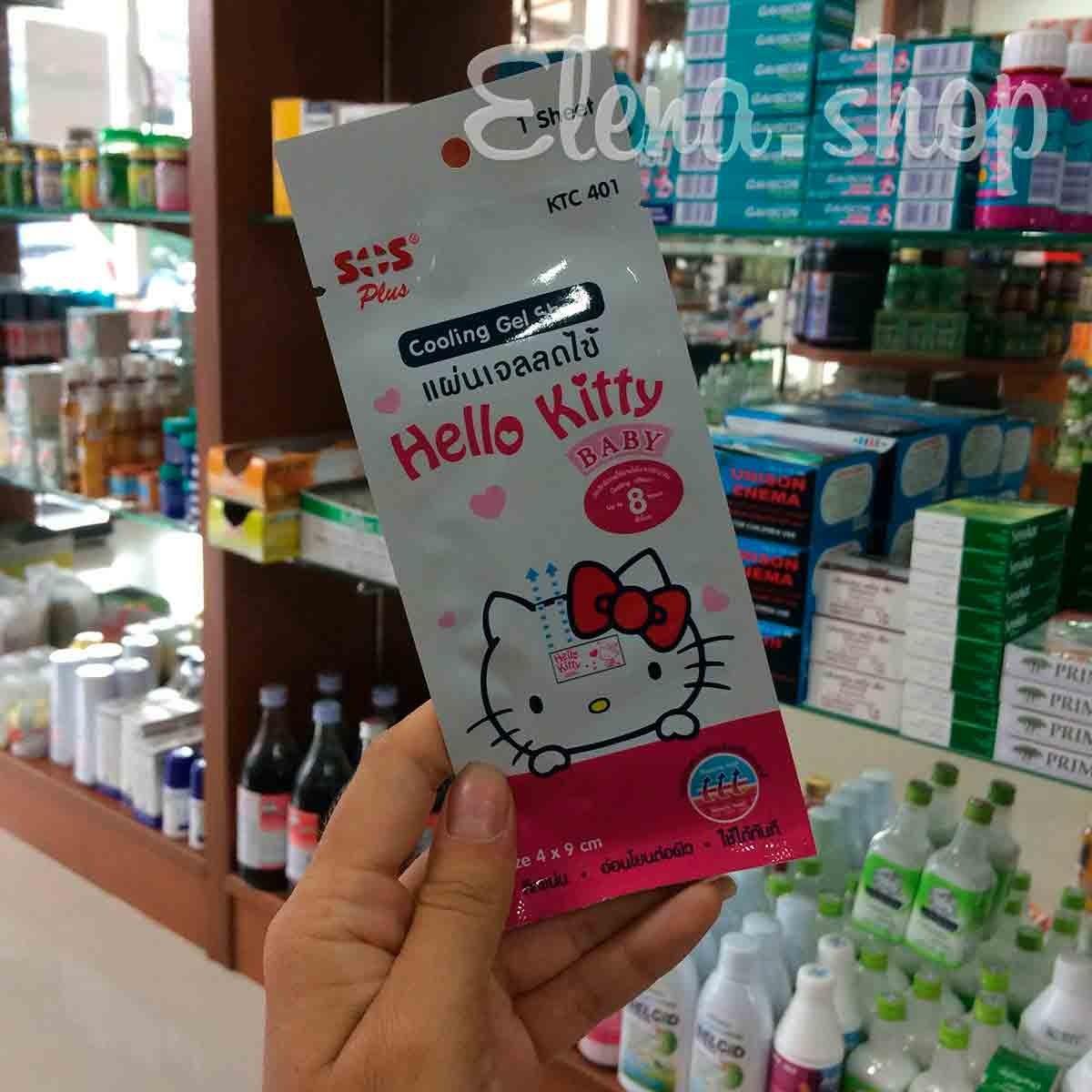 Охлаждающий пластырь для детей Hello Kitty Baby