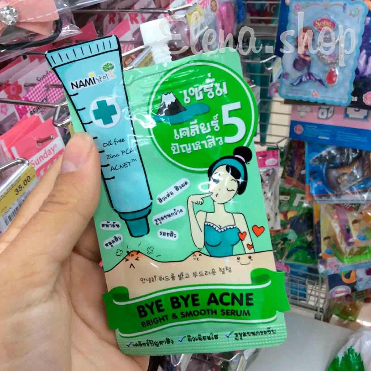 Сыворотка Bye Bye Acne от корейского бренда Nami
