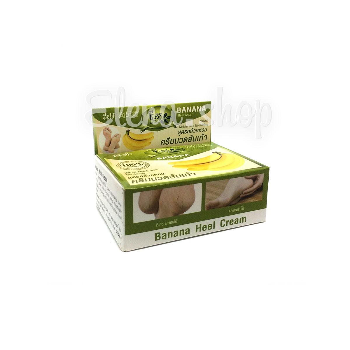 Смягчающий крем для пяток, локтей и коленей от Bio Way