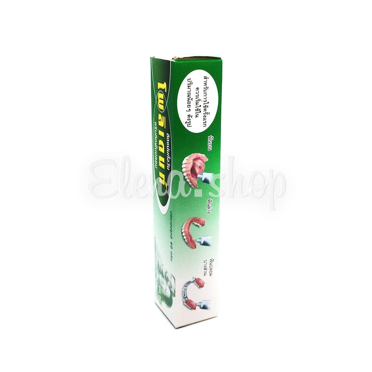 Крем для фиксации зубных протезов Polident