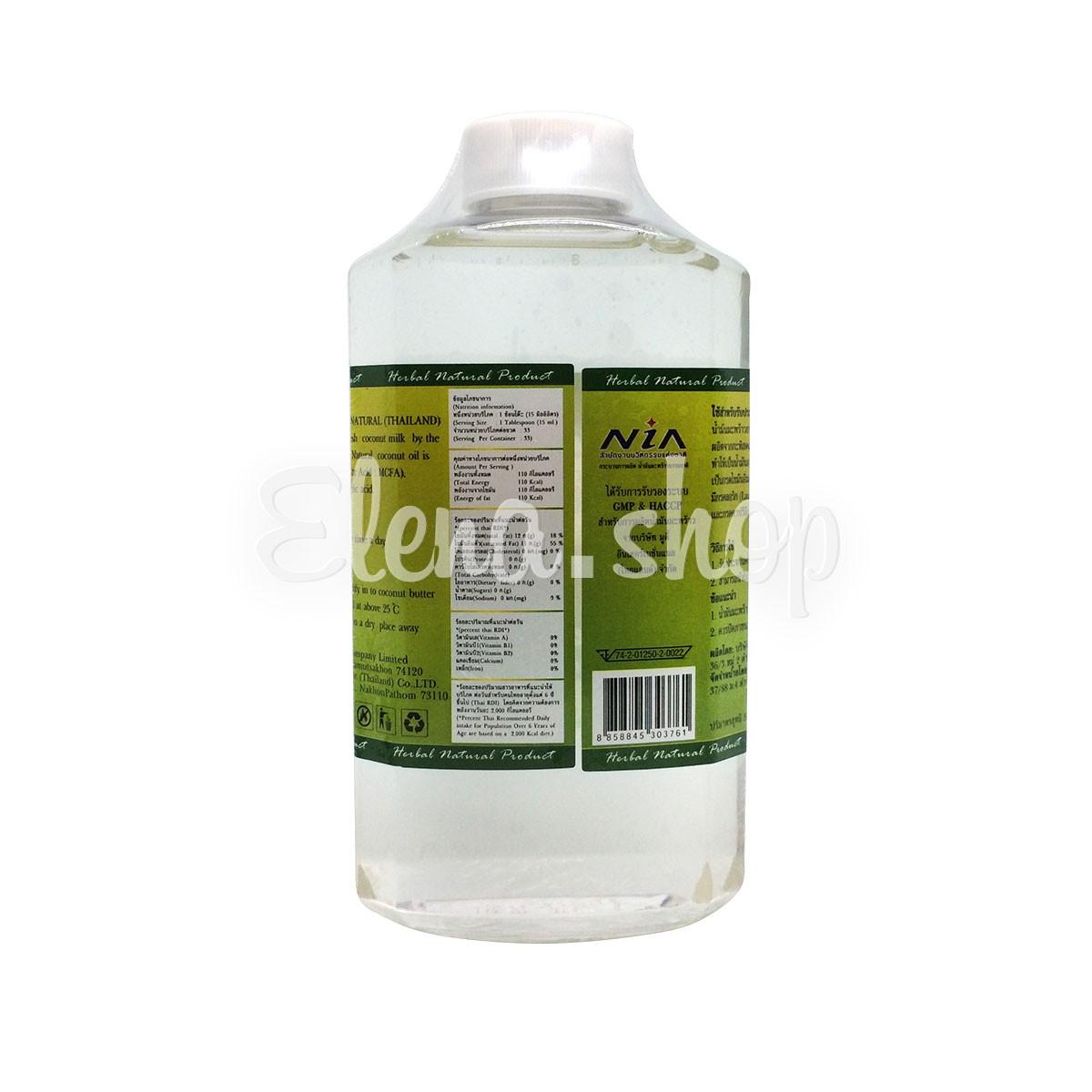 Кокосовое масло Bio Way Natural