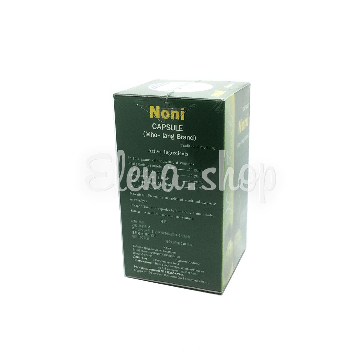 Капсулы Нони Mho-Lang Brand