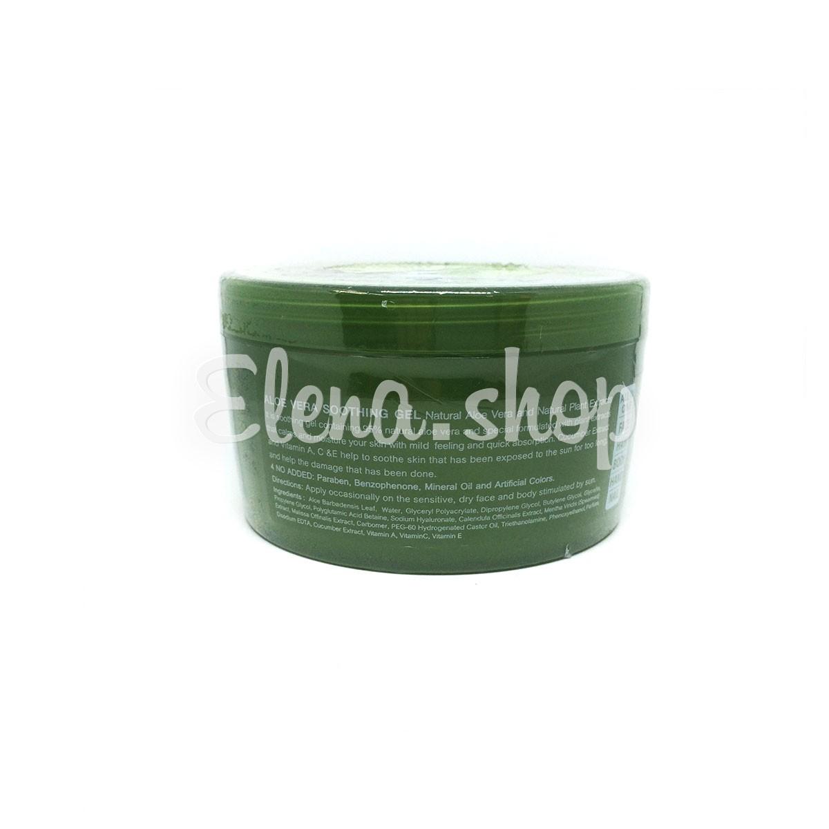Увлажняющий гель для тела Aloe Vera от Kokliang