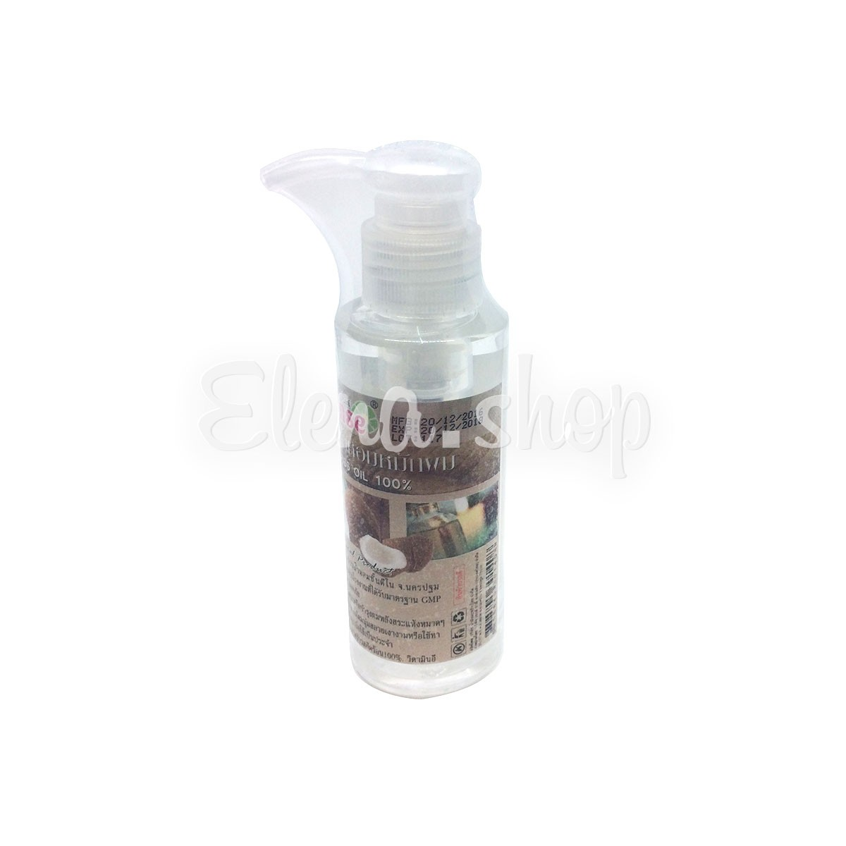 Натуральное кокосовое масло холодного отжима Sense с дозатором