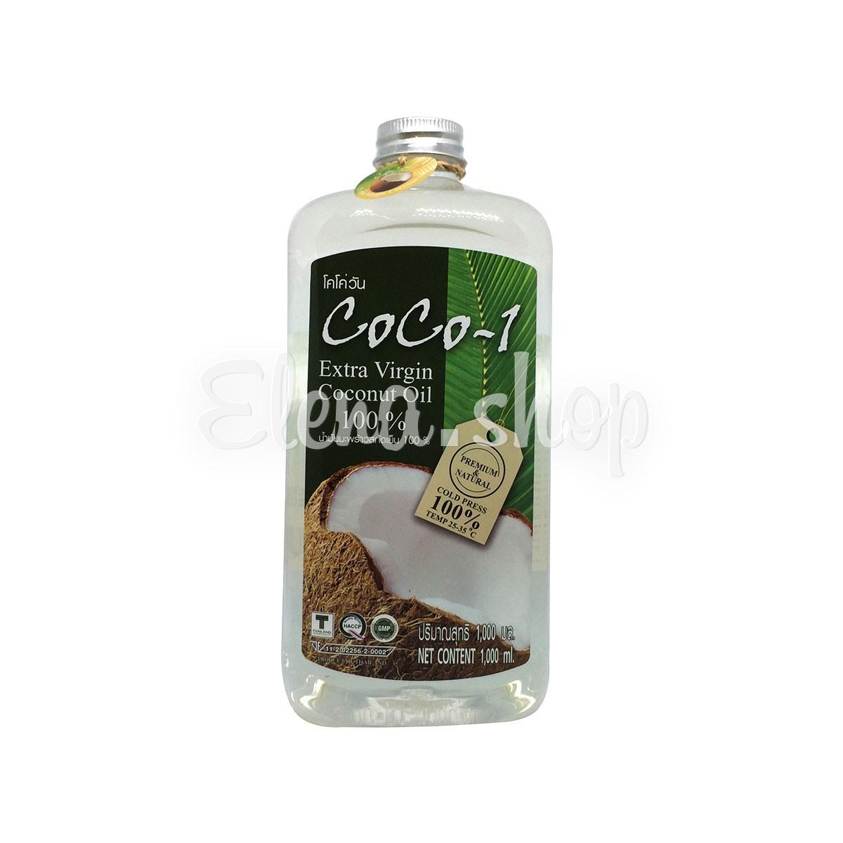 Натуральное кокосовое масло холодного отжима от CoCo-1