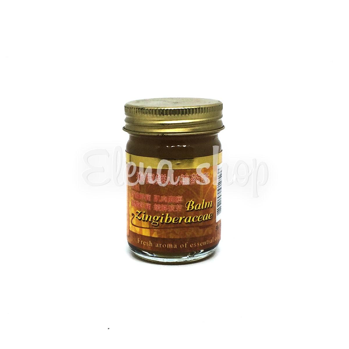 Оранжевый бальзам Zingiberaceae Green Herb