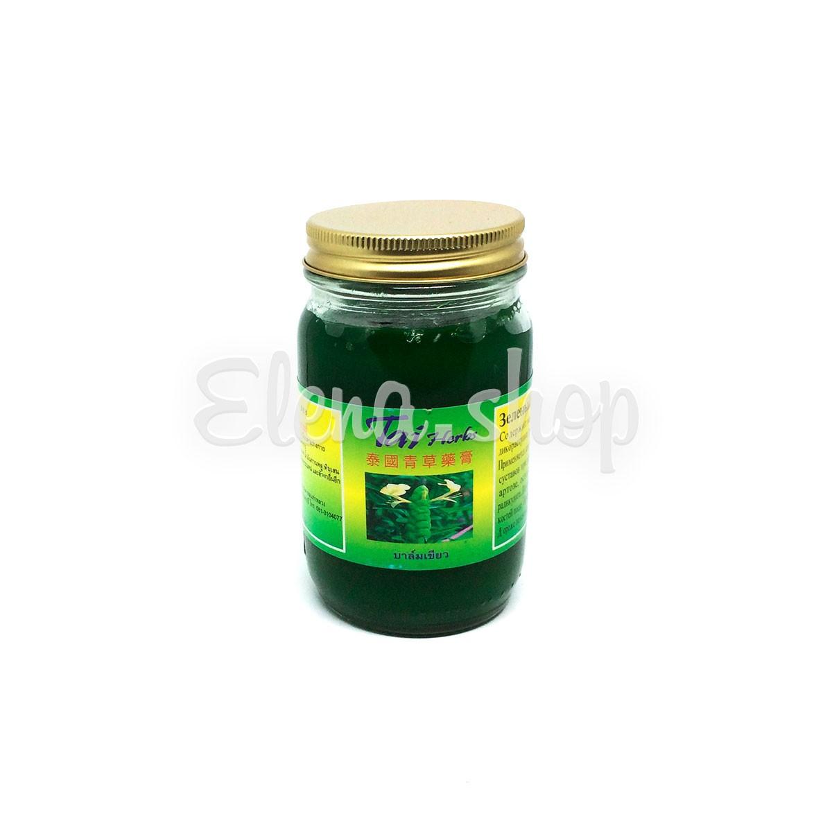 Зеленый бальзам Tai Herbs
