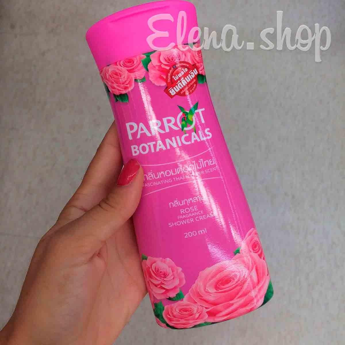 Крем для душа Parrot Botanicals с ароматом розы