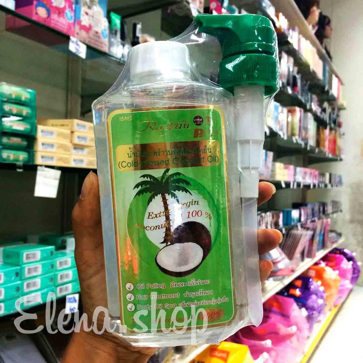 Натуральное кокосовое масло холодного отжима Isme