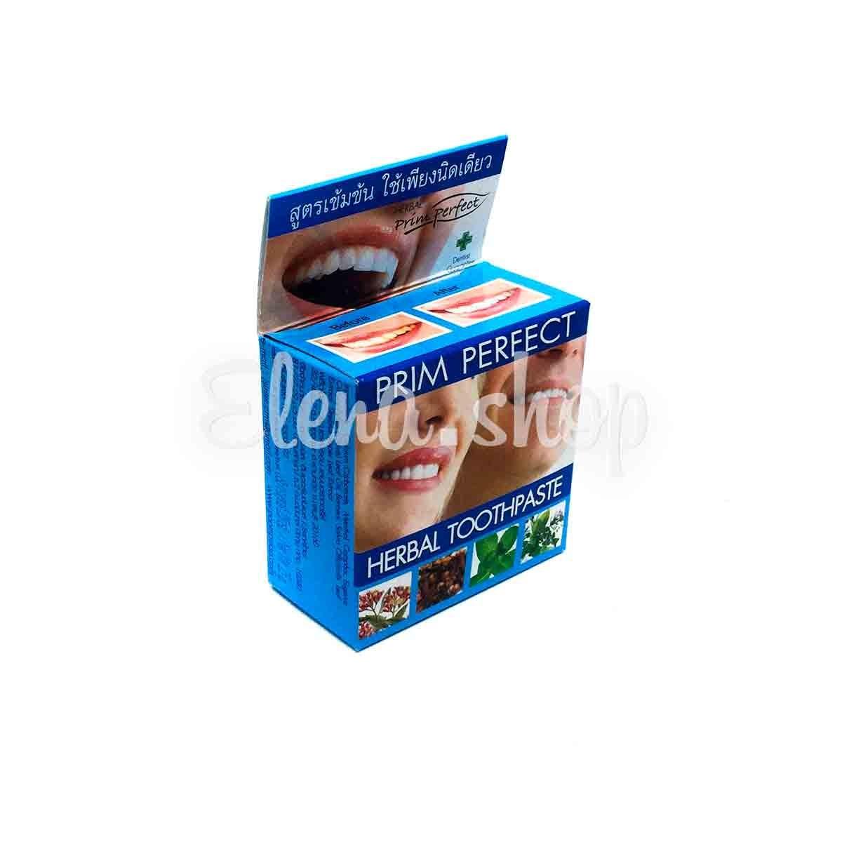 Травяная зубная паста Prim Perfect