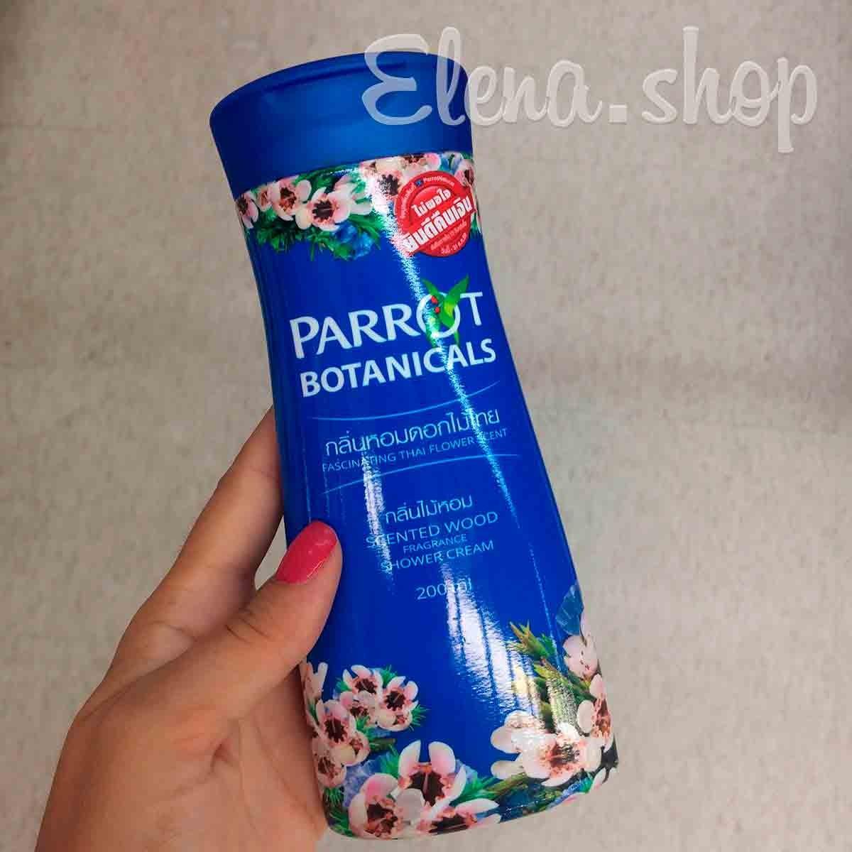 Крем для душа Parrot Botanicals с ароматом душистого дерева