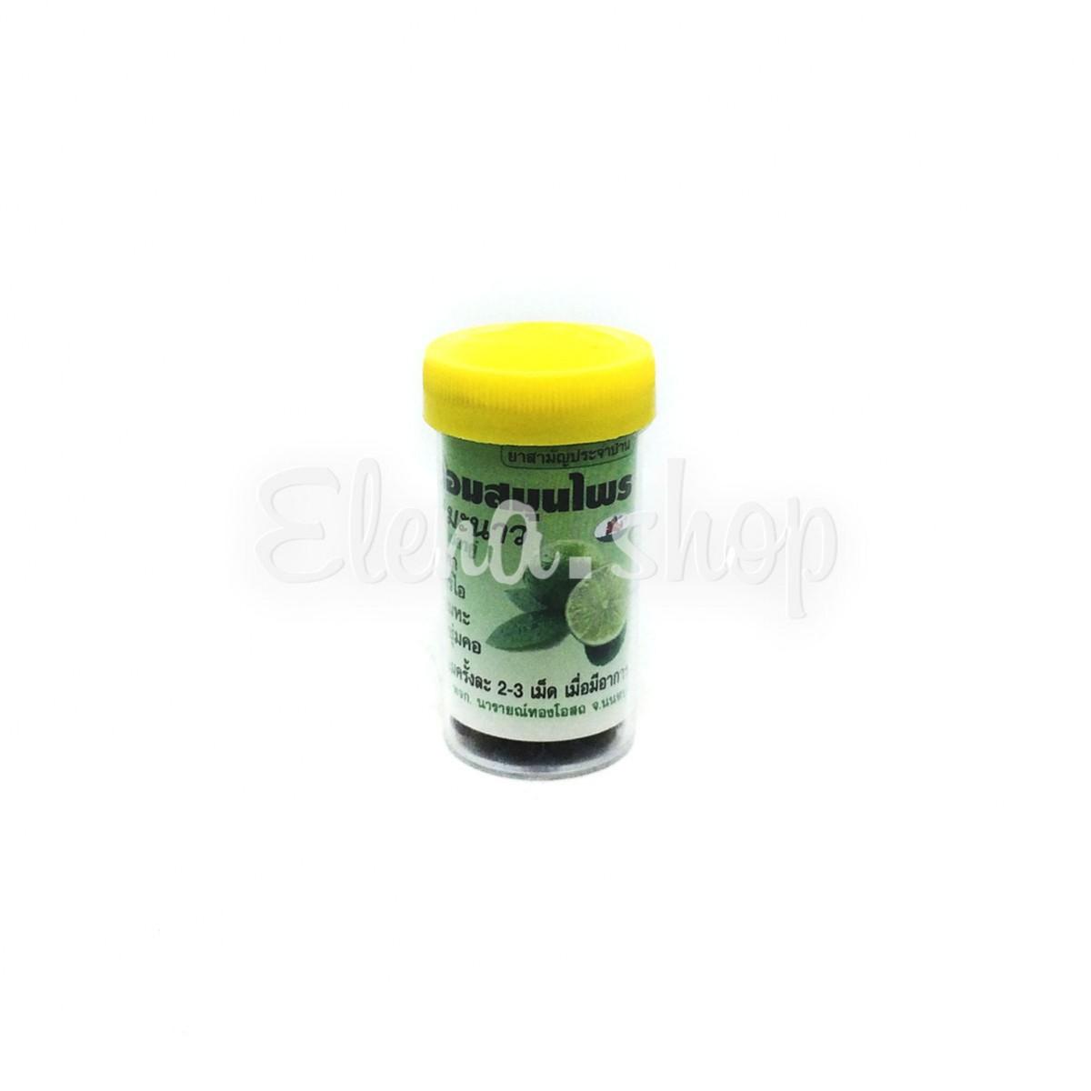 Травяные шарики от кашля и боли в горле с экстрактом Лайма