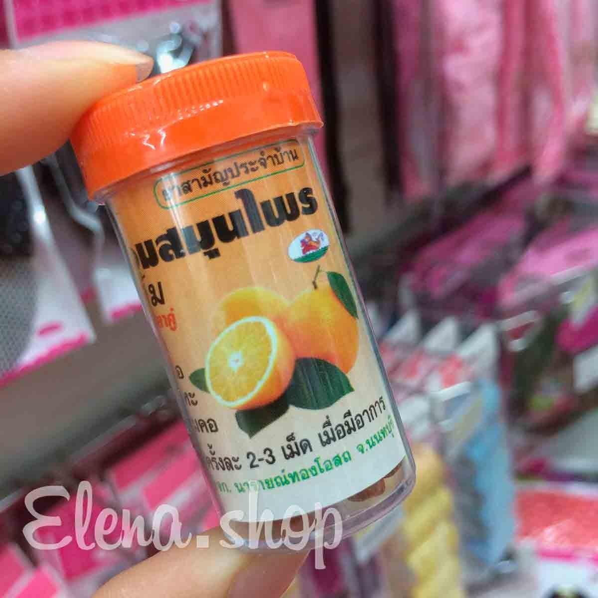 Травяные шарики от кашля и боли в горле с экстрактом Апельсина