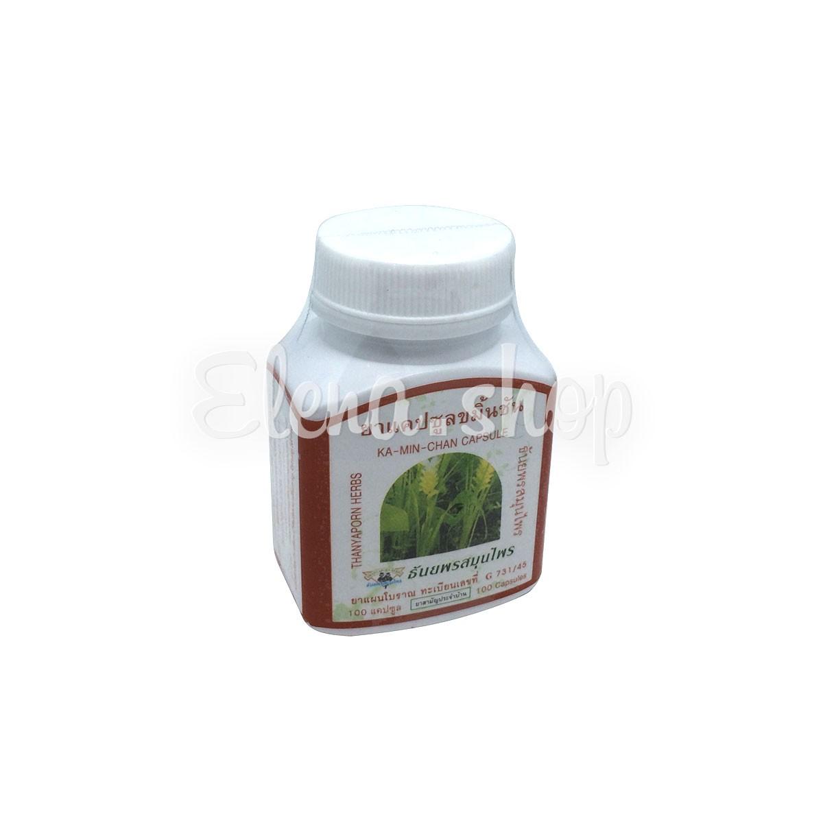 Капсулы с куркумой Ka-Min-Chan от Thanyaporn Herbs