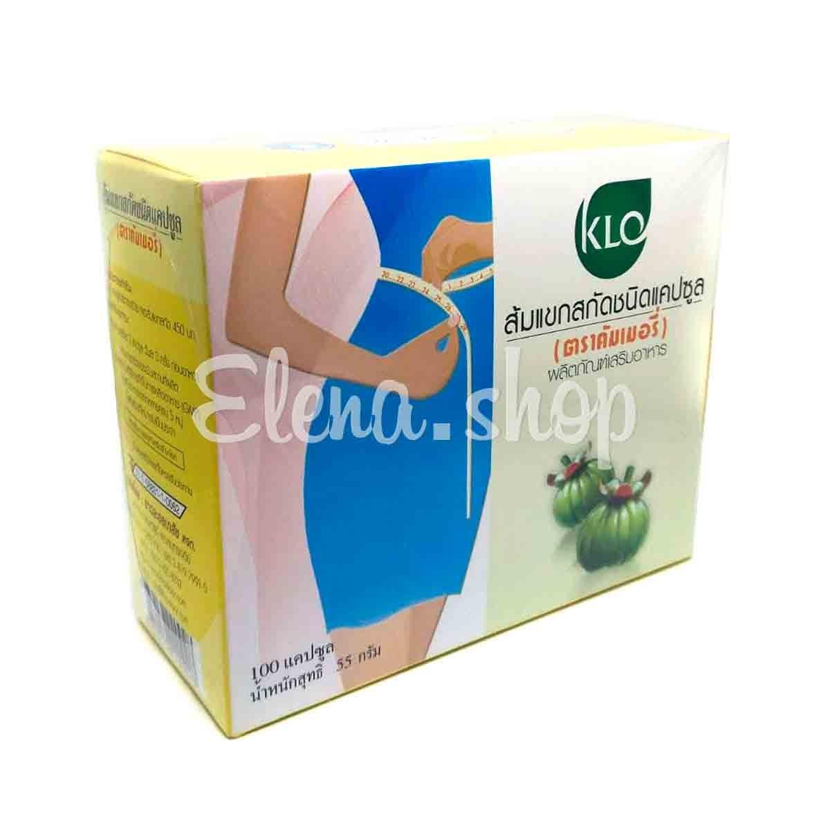 Капсулы для похудения и блокировки углеводов от KHAOLAOR