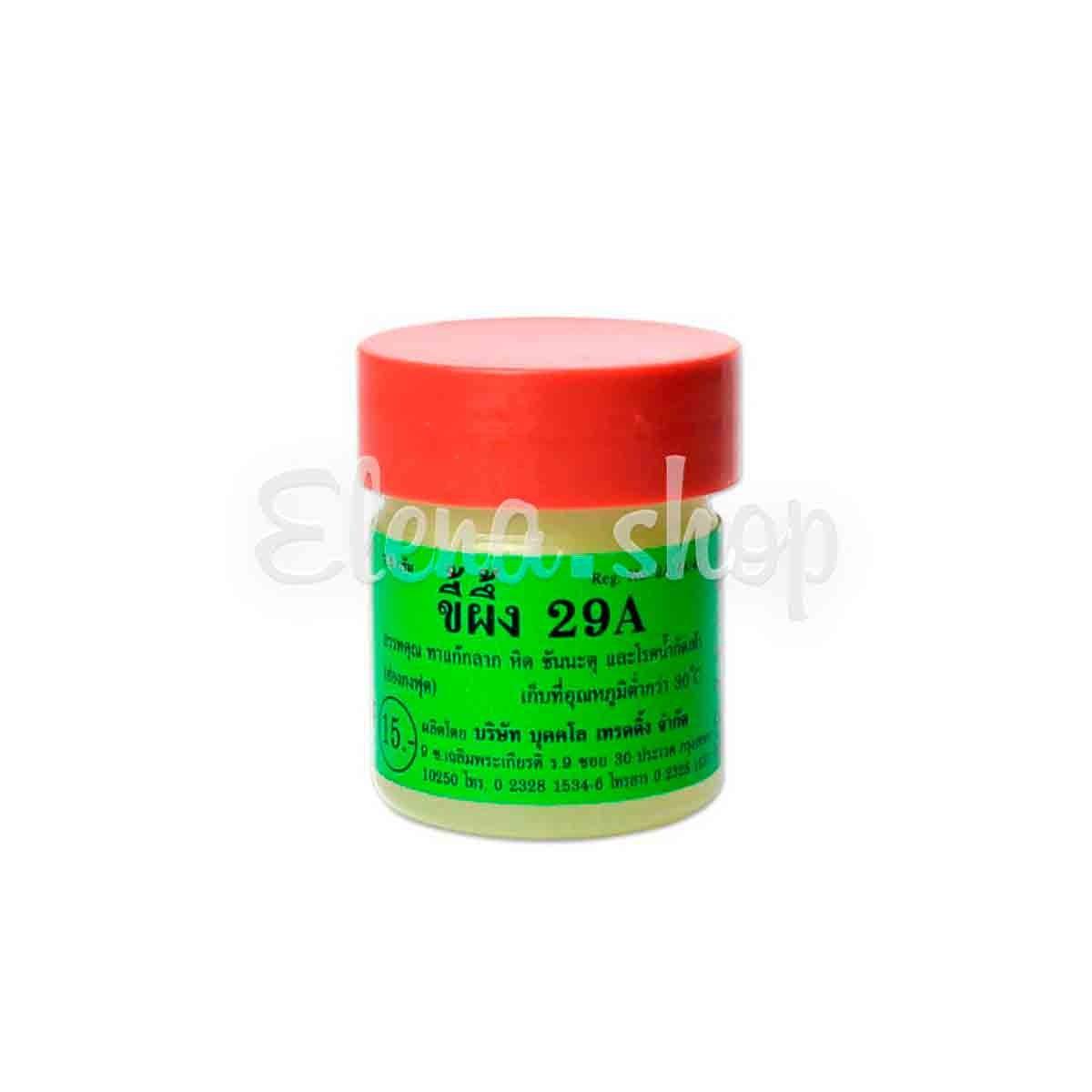 Тайская мазь для лечения грибка, псориаза и экземы 29А Bukalo Trading