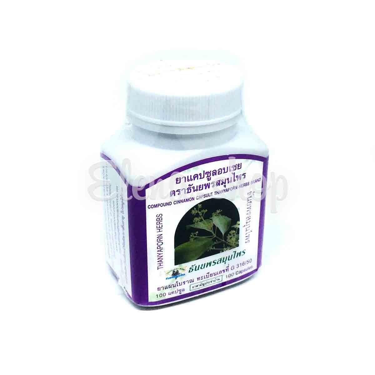 Капсулы из корицы (Cinnamon) для снижения уровня глюкозы в крови.